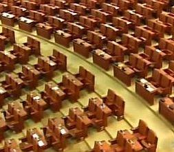 Cine a ratat intrarea in Parlament: Ioan Ghise, Cristiana Anghel ... - Ziare.com