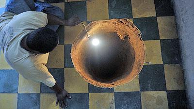 gaura podea 1