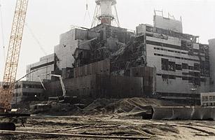 Cernobal