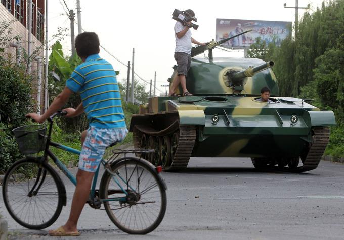 tanc 5